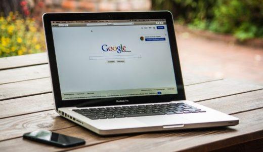 夫婦の予定共有には Google カレンダー!使い方やメリットを紹介