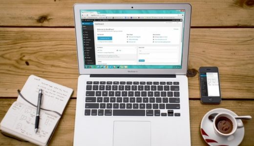 ワードプレスでブログ始めるならサーバーはどれ?初心者におすすめ3つを紹介