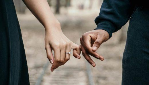 男性が結婚するメリットとは?夫婦歴3年目の僕が思う3つの利点