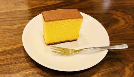 福砂屋のカステラは日持ちする?無添加で昔ながらの美味しいお菓子