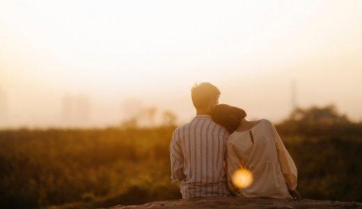 【これから妊活を始める夫婦へ】最初にやるべき3つのこと