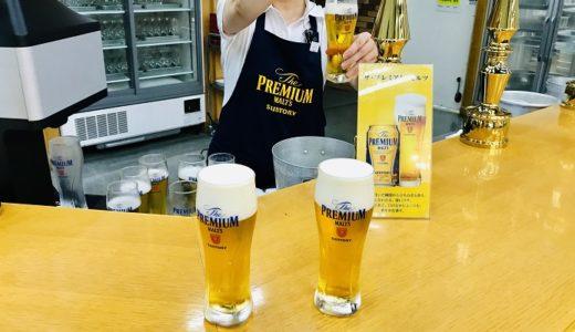 【試飲時間はどれ位?】サントリー武蔵野ビール工場見学ツアーに参加してみた