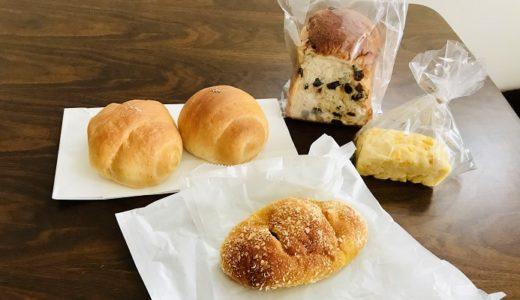 【話題沸騰中】「無印良品 銀座」のパン!おすすめの4つを紹介