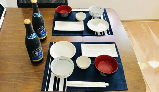 【2019年】金麦のあいあい皿が届いた!応募~到着までの日数・商品を紹介