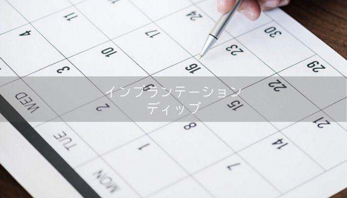 体温下がる ブログ 高温期11日目